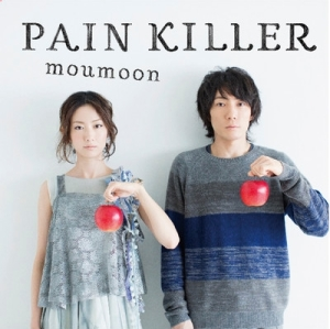 <i>Pain Killer</i> (Moumoon album) 2013 studio album by Moumoon
