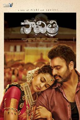 Savitri 2016 Hindi Dubbed Dual Audio 720p HDRip full movie watch online freee download at movies365.org