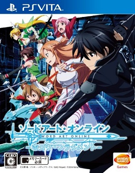 Sword Art Online Hollow Fragments