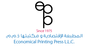 The Economical Printing Press in Dubai - Wikipedia