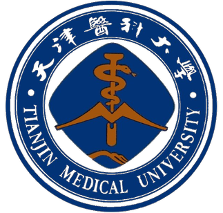 Tianjin Medical University - Wikipedia