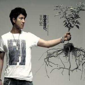 <i>Change Me</i> (album) 2007 studio album by Leehom Wang