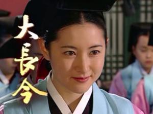Dae Jang Geum - Wikipedia