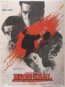 <i>Drohkaal</i> 1994 Indian film directed by Govind Nihalani