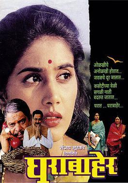 tamil nude tv actress