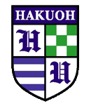 Hakuoh University Higher education institution in Tochigi Prefecture, Japan