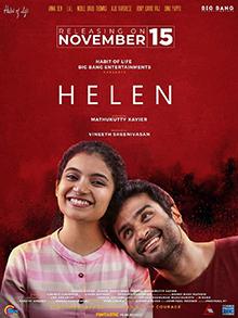 Helen Film
