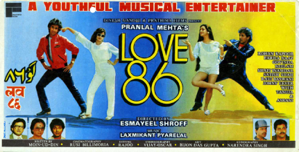 Love 86 movie