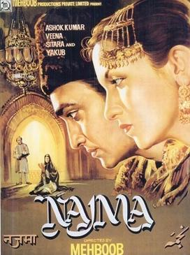 Najma (film) movie poster
