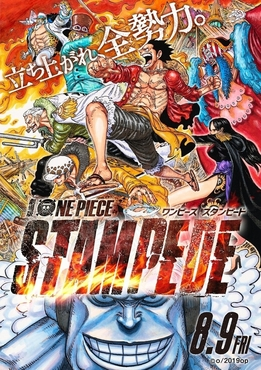 free download one piece movie 10 strong world english subbed