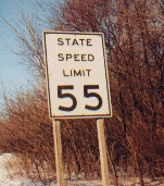 A standard-style New York State speed sign indicating the state speed limit