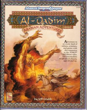 File:TSR2126 Arabian Adventures.jpg