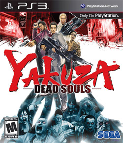 <i>Yakuza: Dead Souls</i> 2011 video game