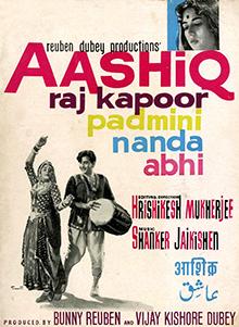<i>Aashiq</i> (1962 film) 1962 film