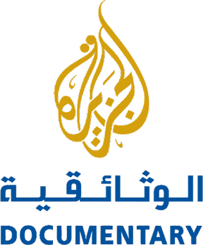 Al Jazeera Documentary Channel - Wikipedia