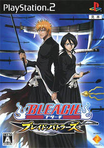 bleach battle bladers 2 ps2 iso