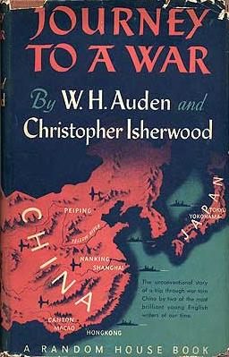 First US edition (publ. Random House)