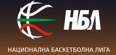 National Basketball League (Bulgaria)