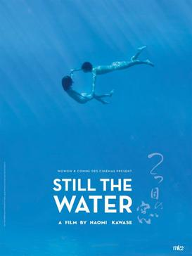 File:Still the Water poster.jpg - Wikipedia