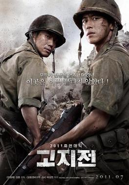 The Front Line (2011 film) - Wikipedia