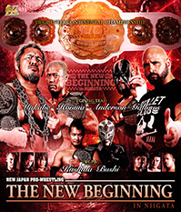 The New Beginning in Niigata 2016 New Japan Pro-Wrestling event