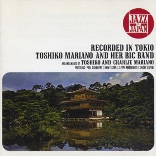 ToshikoMarianoAndHerBigBand.jpg
