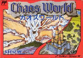 Famicom - Chaos World Box Art