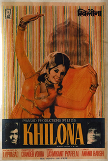 Download Khilona 1970 Hindi Movie WebRip 400mb 480p | 720p