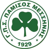 Pamisos_Messini_logo.png