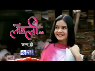 <i>Sabki Laadli Bebo</i> Indian television series