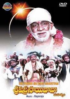 Sri Shirdi Sai Baba Mahatyam Full Movie    Vijayachander