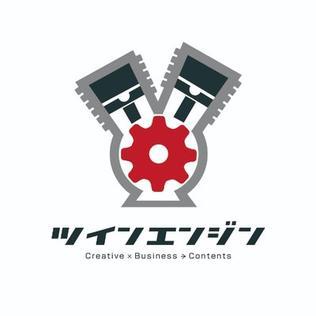 Twin Engine (company)