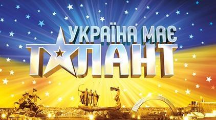 Ukrayina maye talant - Wikipedia