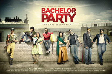 File:Bachelor Party - Amal Neerad.jpg