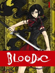 Blood-C dvd cover.jpg