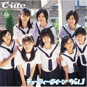 <i>Cutie Queen Vol. 1</i> 2006 studio album by Cute