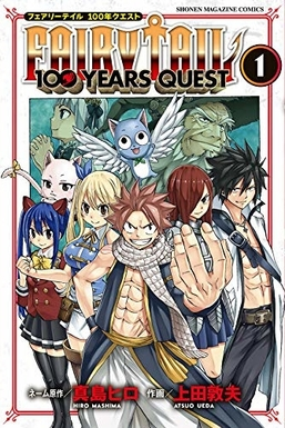 Fairy Tail 100 Years Quest Wikipedia