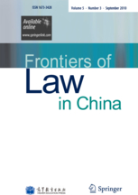 Frontiers of Law in China.jpg