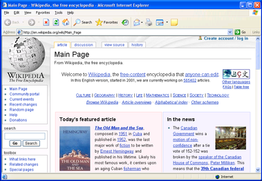 Screenshot of Internet Explorer 6