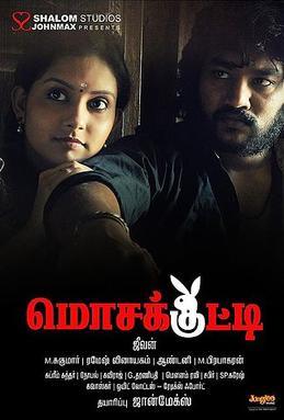 Mosakutty (2014) [Tamil] DM - Veera, Mahima Nambiar