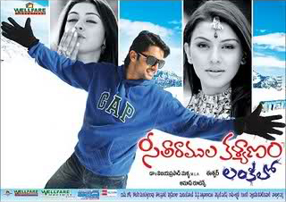 Image Result For Action Tamil Movie
