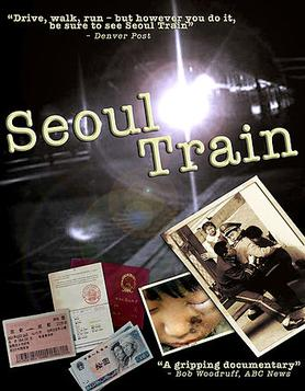 http://upload.wikimedia.org/wikipedia/en/e/e8/Seoul-train-film-poster.jpg
