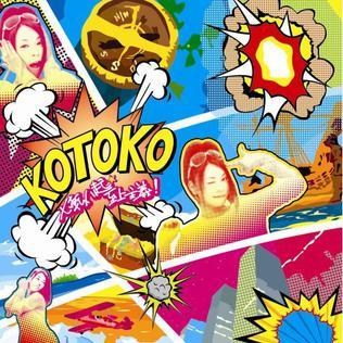 Imagem da capa da música Shichiten Hakki Shijou Shugi! de Kotoko