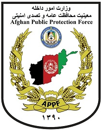 Afghan Public Protection Force Logo.jpg