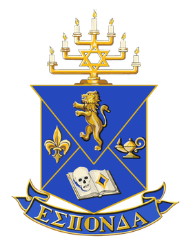 Alpha Epsilon Pi - Wikipedia