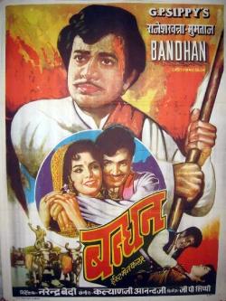 Bandhan (1969 film) - Wikipedia