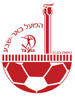 File:Hapoel Be'er Sheva.png