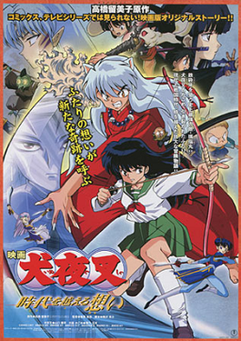 inuyasha the movie 3 swords of an honorable ruler watch