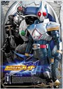 List of Kamen Rider Blade episodes   Revolvy