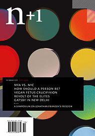N+1 (magazine cover).jpg